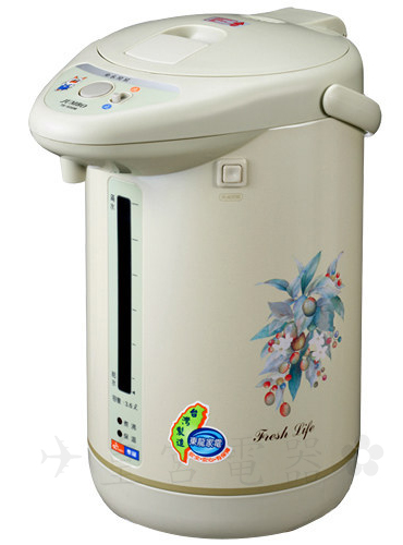 ✈皇宮電器✿ 東龍3.6公升 電動給水電熱水瓶 TE-936M 台灣製造.老品牌好放心~~