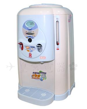 ✈皇宮電器✿晶工 全開水溫熱開飲機 JD-1503