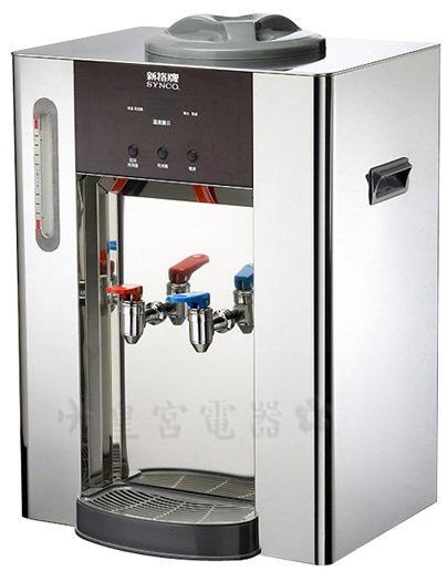 ✈皇宮電器✿ 新格 8L 節能微電腦不鏽鋼LED全自動開飲機SWD-8075S 採不鏽鋼SUS304熱膽和溫水膽 100%台灣製造~