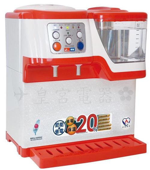 ✈皇宮電器✿ 東龍 蒸汽式電動出水溫熱開飲機 TE-1131S 台灣製造 ♥蒸氣式加熱,拒絕喝生水♥