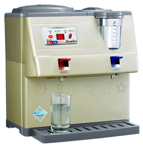 ✈皇宮電器✿ 東龍 溫度顯示蒸汽開飲機 TE-151S 不鏽鋼溫熱內膽、防火材質