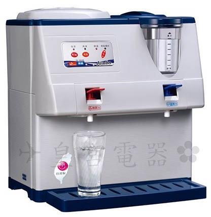 ✈皇宮電器✿ 東龍 蒸氣式溫熱開飲機 TE-185S 開放式不鏽鋼溫水膽 清潔看的見~
