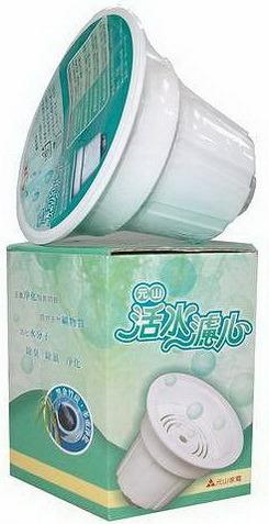 ✈皇宮電器✿元山 開飲機專用麥飯石活水大濾心 YS-672 (單入包裝)