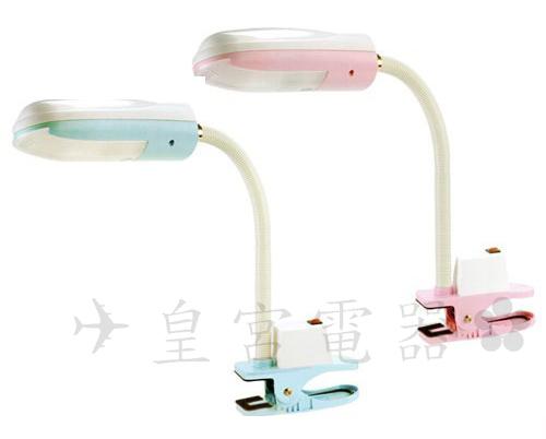 ✈皇宮電器✿ 晶品 27W夾燈式檯燈 CR-370