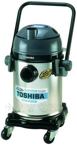 ✈皇宮電器✿ TOSHIBA 東芝牌 工業用 乾濕兩用吸塵器TVC-2020 雙層增壓渦輪馬達 兩段吸力切換