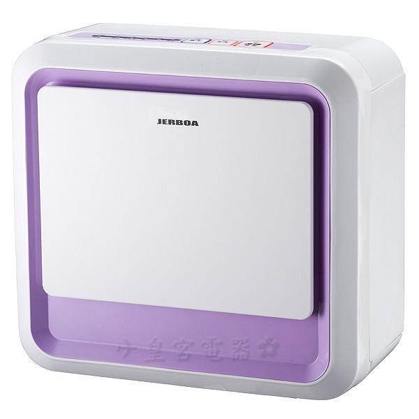 ✈皇宮電器✿ 捷寶 微電腦四季烘被機 JFD680D / JFD-680D 有除濕、防霉、除蹣、抗菌、烘被暖房等多功能喔~