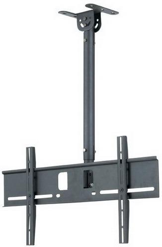 ✈皇宮電器✿液晶電視天吊架 CMC-010《37-56吋》可左右360度旋轉、上下俯仰