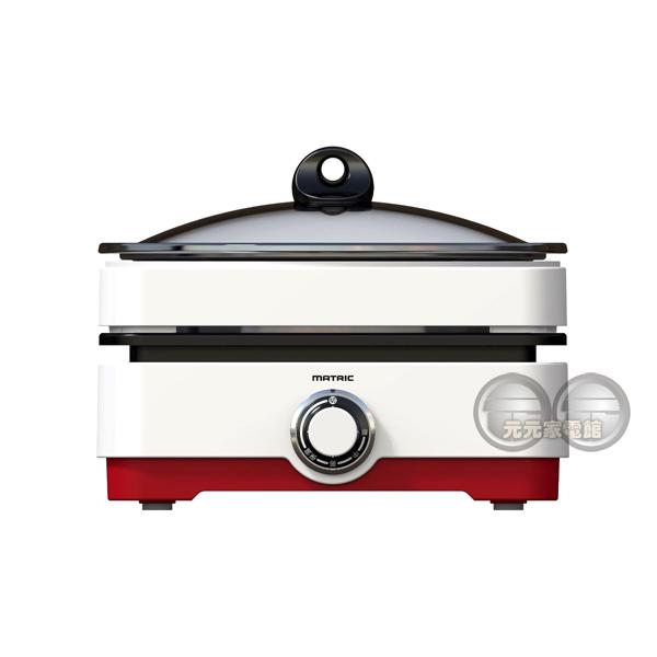 日本松木 MATRIC 油切烹飪兩用鍋 MG-PG0801