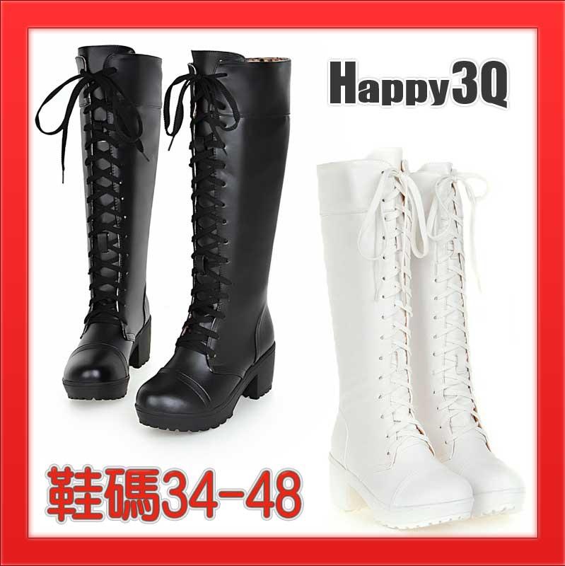 時尚展場模特SHOWGIRL必備百搭基本款綁帶大尺碼高筒圓頭粗跟中高跟長靴-白/黑34-48【AAA1089】
