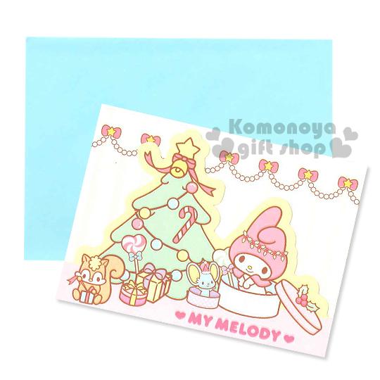 〔小禮堂〕美樂蒂 造型三折聖誕卡片《S.粉黃.聖誕樹.禮物.朋友》附信封