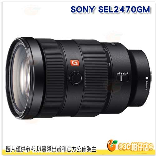 預購 可分期 SONY 24-70 mm F2.8 G Master 防滴防塵 SEL2470GM 公司貨