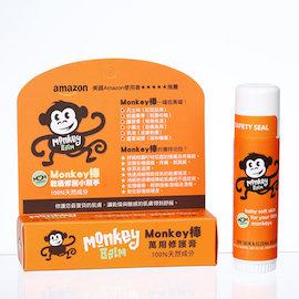 全球首賣!! 小Monkey棒單一包裝 乾癢修護小幫手 舒緩濕疹 美國原裝進口