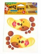 地板防滑貼片(5入)小黃狗 德德 韓國 浴室 螢光 防滑貼片 防滑片 止滑帶 非3M 保護 老人 小孩 孕婦 安全