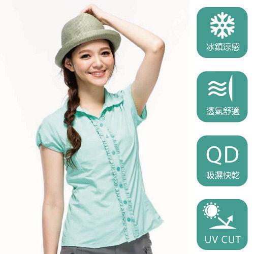 女款涼感吸排防曬透氣襯衫(4色) 抗UV紫外線【幸福台灣 一年保固期 全館免運費】