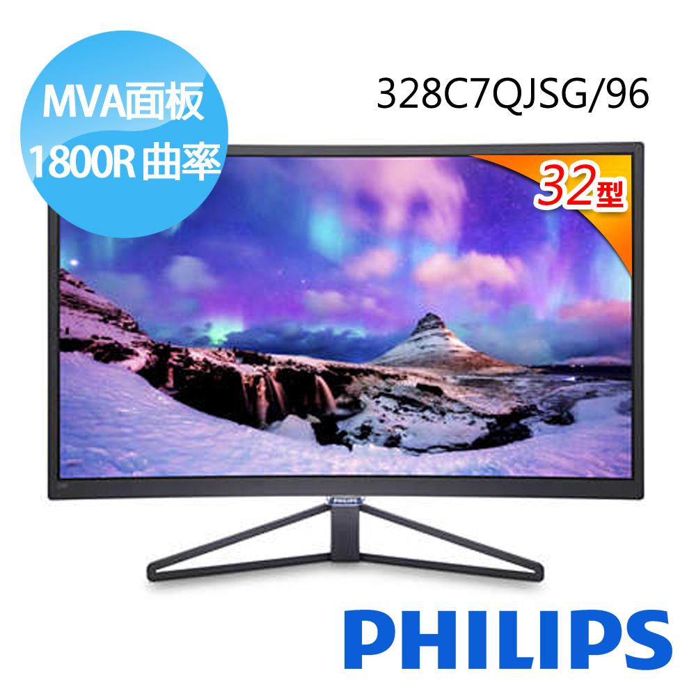 飛利浦 PHILIPS 328C7QJSG Full HD Curved 曲面液晶 顯示器 C Line 32 (可視範圍 31.5 吋 / 80 公分) Full HD (1920 x 1080)