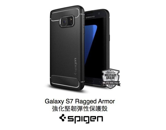 Spigen SGP 三星 S7 Ragged Armor 強化堅韌彈性保護殼