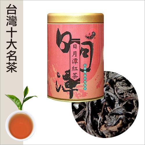 【台灣十大名茶】日月潭紅茶-Sun-Moon Lake Black Tea-范增平教授監製