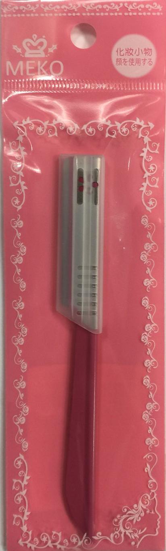 日本貝印修眉刀(1入) E-011