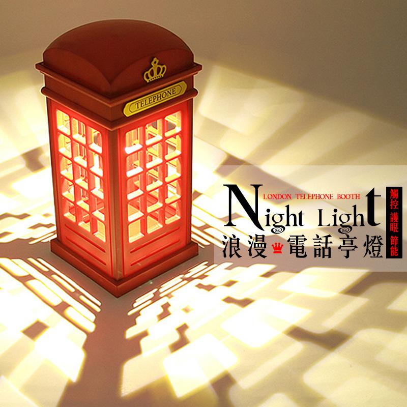 英倫風 電話亭觸控燈 檯燈 復古 觸控燈【E1-002】小夜燈 電話亭 可充電電源 櫥窗景燈 拍攝道具