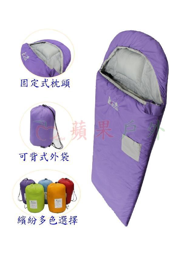 【【蘋果戶外】】吉諾佳 AU022 Lirosa 兒童中空纖維睡袋 兒童睡袋 登山露營 固定式枕頭