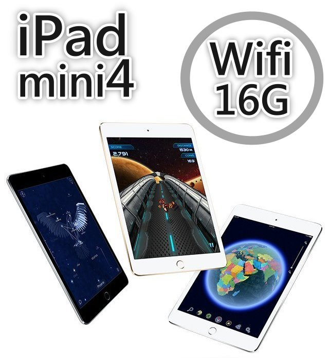 鐵樂瘋3C(展翔)★  Apple蘋果 ●iPad mini4●-32G wifi版-(目前金色現貨5台)