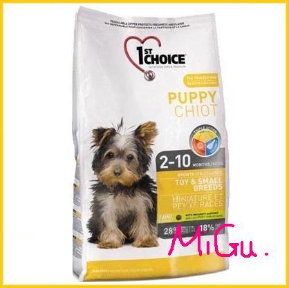 *Mi Gu*瑪丁《迷你型幼犬》7kg低過敏雞肉配方