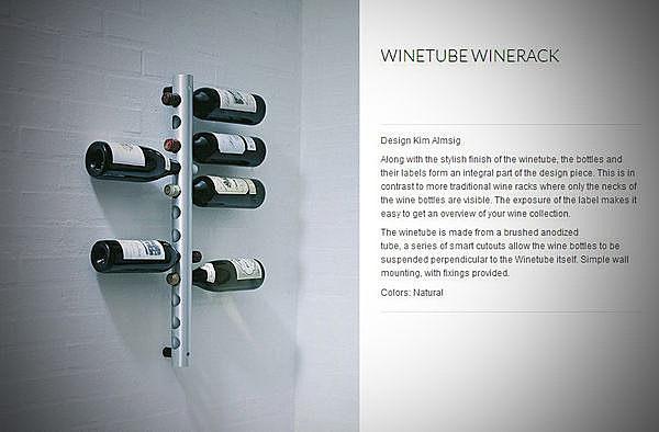 8孔不銹鋼紅酒架 義式廚房橄欖油架 歐式酒架 酒窖 酒莊 薄酒萊 展示管