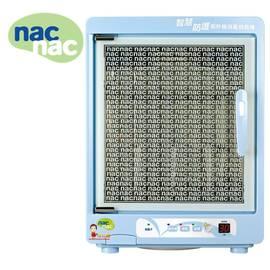 *babygo*Nac Nac 智慧防護紫外線消毒烘乾機