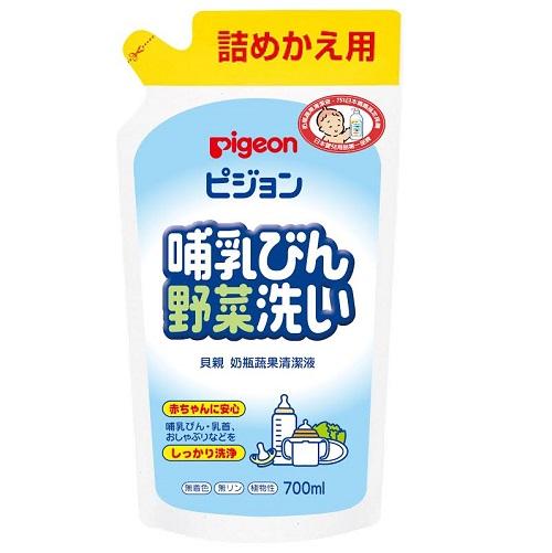 日本【貝親Pigeon】奶瓶蔬果清潔液700ml補充包