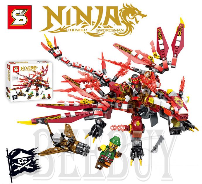 旋風忍者系列 飛天海盜襲擊 凱的大紅龍 / SY546 SY積木