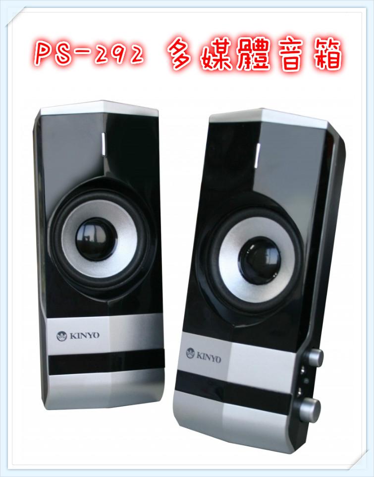 ❤含發票❤【KINYO-多媒體音箱】❤喇叭/音響/電腦/平板/影片/影音/音樂/手機/電影/電視❤
