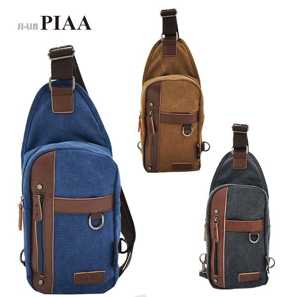 83-8667《PIAA 皮亞 》配皮造型扣單雙肩背包 (三色)