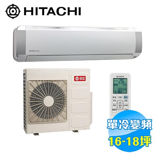 日立 HITACHI 冷專變頻 一對一分離式冷氣 頂級型 RAS-110JX / RAC-110JX