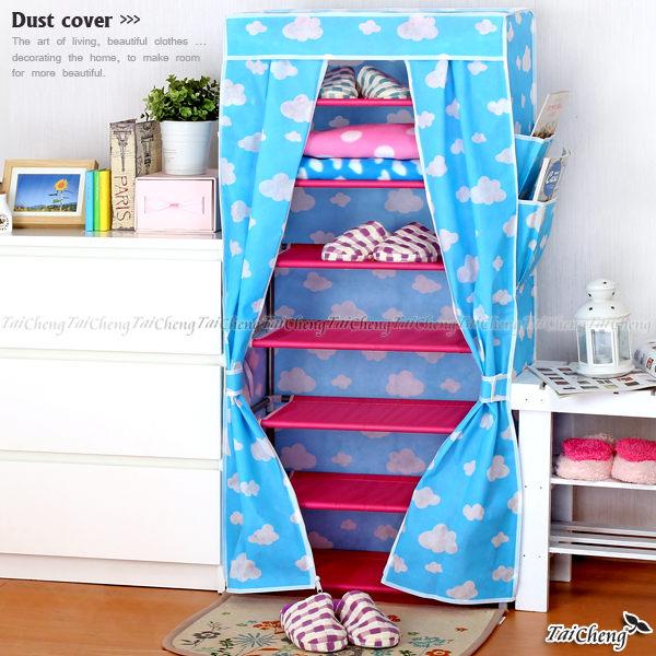 日本MAKINOU 鞋櫃 大容量七層鞋架+多款花色防塵套-台灣製 日本牧野 公司貨 DIY 衣櫥 衣櫃 MAKINO