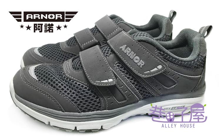【巷子屋】ARNOR阿諾 男款透氣寬楦輕量健走鞋 [43638] 灰 超值價$498