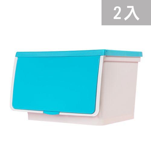 大象平方-繽紛系列直取式收納箱-CM3-010二入(38L)