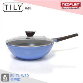 免運費 韓國NEOFLAM TILY系列 30cm陶瓷不沾炒鍋+玻璃鍋蓋-天空藍 EK-TL-W30