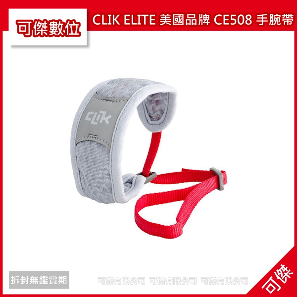 可傑 CLIK ELITE 美國品牌 CE508 灰色 高透氣 帆布 手腕帶