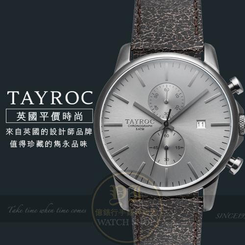 Tayroc英國設計師品牌英倫紳士時尚計時腕錶TXM092公司貨/風靡全球/平價時尚