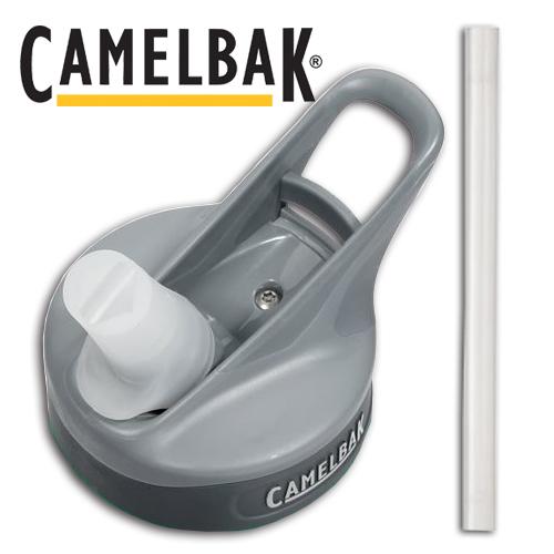 Camelbak eddy 多水系列 瓶蓋替換組, (咬嘴+瓶蓋+吸管,非兒童水壺用)