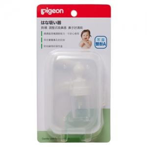 貝親【Pigeon】調整式吸鼻器 P10857