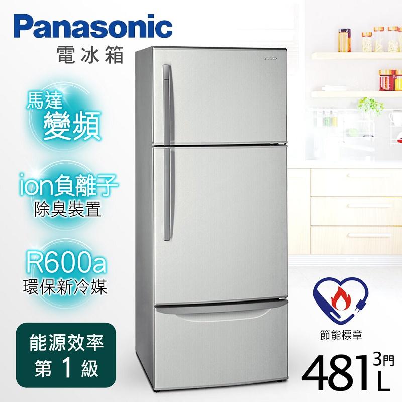 【Panasonic 國際牌】481L變頻三門電冰箱/珍珠銀(NR-C485TV)