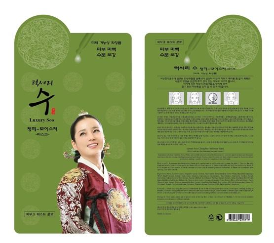 蘿瑞蘭 秀 紫玉蘭花細緻面膜 漢方 傳統韓服 (買一送一大優惠中) 25G*2(單片入賣場) 買一片力馬送一片唷~~
