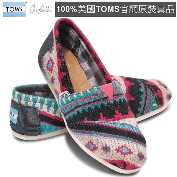 【Cadiz】美國真品正品 TOMS 粉紅幾何圖平底鞋[Pink Tamin Women's Classics/ 代購/ 現貨]