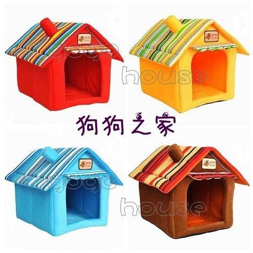 ☆狗狗之家☆彩色條紋屋頂 組合屋 寵物屋 窩 床~適5公斤以下寵物(4色)