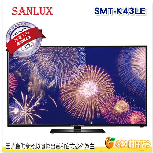 免運 台灣三洋 SANLUX SMT-K43LE 背光液晶顯示器 LED 電視 43吋 螢幕 保固三年