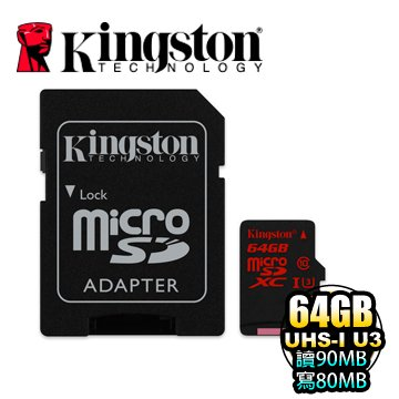 *╯新風尚潮流╭*金士頓記憶卡 64G 64GB micro SDXC C10 UHS-I U3 SDCA3/64GB