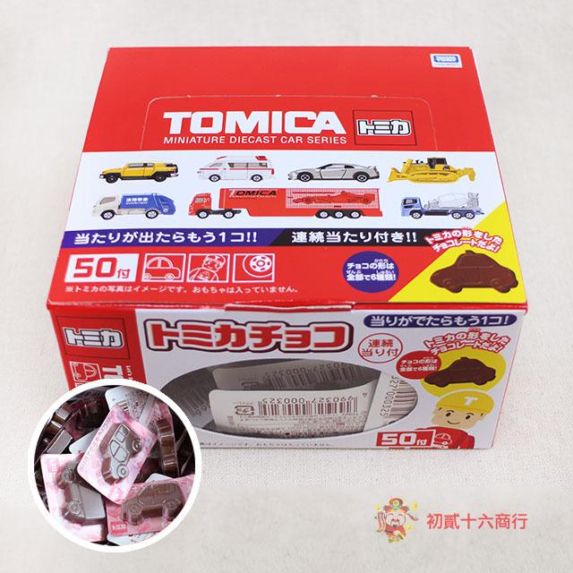 【0216零食會社】日本丹生堂-迷你汽車巧克力
