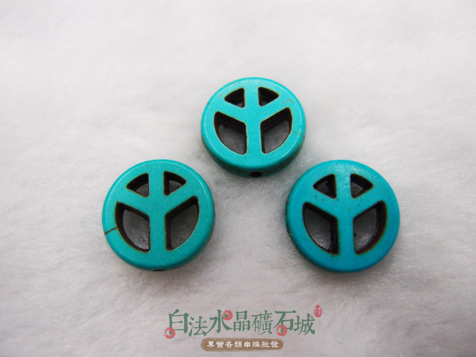 白法水晶礦石城 綠松石-15mm 民族風圖騰 串珠/條珠 首飾材料