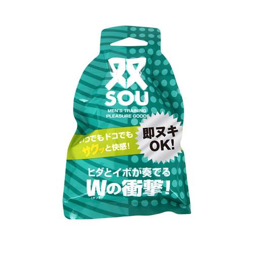 [漫朵拉情趣用品]【日本Rends】双SOU - Wの衝擊!(mini款~攜帶方便) DM-9191415